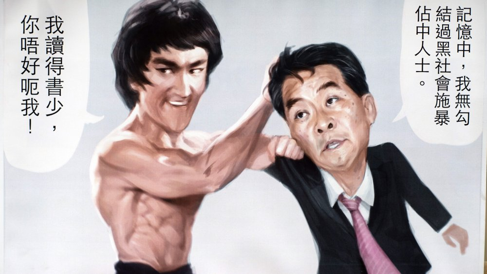 The Truth About Bruce Lee S Brothers